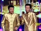 2014年天津卫视马年春晚群口相声《大拜年》 刘俊杰 张番 刘铨淼
