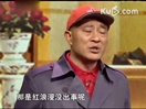 2014湖北卫视春晚小品《摔杯为号》 刘小光、田娃2014最新小品