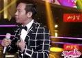 2014湖南卫视元宵晚会东北二人转《飞到南方》 表演者: 宋小宝