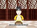 郭德纲相声动漫版全集:431 宰相刘罗锅 第65回