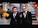 """苗阜、王声相声大全《如此学问》 2014.5.1中央电视台""""心连心"""""""