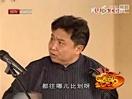 曹云金、刘谦早年合作相声大全《学唱歌》