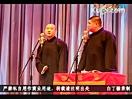 曹云金、刘云天相声大全《无奈金针菇》 2012年3月24日作品