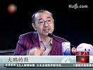 """2014综艺节目《笑傲江湖》:13个""""赵本山""""齐跳广场舞 20140518"""
