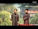 2011.6.25第二班相声大会 王自健、陈朔相声作品《最近有点儿》