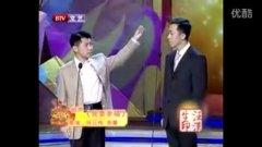 何云伟、李菁搞笑相声全集《80后奋斗》