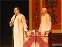 2012星夜相声会馆新大都专场 徐德亮、王文林相声《批西游》