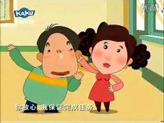 李金斗、陈涌泉动漫版相声《近亲结婚害》