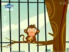 李金斗、陈涌泉动漫版相声《猴的自由