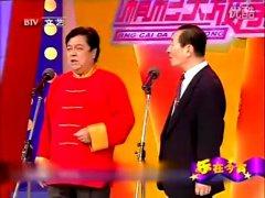 李金斗、陈涌泉对口相声《山东二簧》