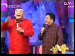 笑星大联盟 李金斗相声作品《笑语欢歌》