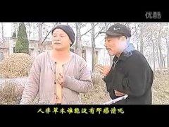 安徽民间小调全集《女人过天桥》