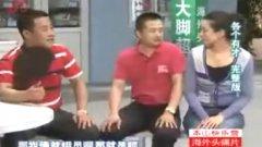 2009本山快乐营 赵四刘小光装神弄鬼引爆笑《各个有才》