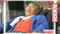 2009本山快乐营 赵四刘小光爆笑演绎《赵四的故事》