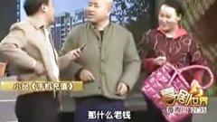 赵本山、王小利、李琳、唐鉴军小