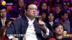 《组团儿上春晚2015》:壮汉醉酒卖萌玩坏警察 20150202期