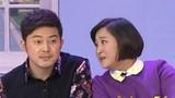 2015央视春晚 贾玲、沙溢、李菁、瞿颖小品《喜乐街》