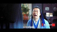 《名侦探狄仁杰》第三集插曲:《长得帅死的快》MV完整版