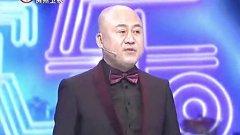 """非常欢乐2014:国产""""憨豆""""PK白凯南 20141113期"""