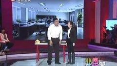 非常欢乐 2014:老白扮妖娆白蛇会许仙 20141211期