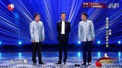 20150509期欢乐喜剧人 李菁小品《竞争上岗》
