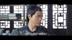《名侦探狄仁杰》第9集:诸葛王朗双重卧底