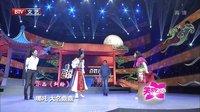 笑动2015:李成儒舞台亮相唱京戏 20150102期