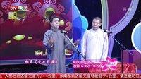 笑动2015:刘洪沂唱吹腔<古城会> 20150104期