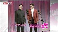 笑动2015:白凯南大秀太空舞步 20150106期