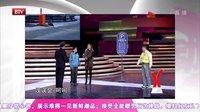 笑动2015:三姐妹霸气开跳广场舞 20150108期