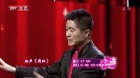 """笑动2015:李菁""""醉酒""""倒地遭无视 20150113期"""