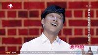 20151025期笑傲江湖:林蓉、吉星模仿串烧揭晓明星成名的秘诀
