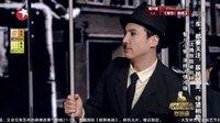 2015开心麻花 艾伦、尹艺夫、沈腾小品全集《小偷在哪儿》