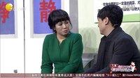 2015辽视春晚 开心麻花马丽、沈腾(郝建)小品全集《365个祝福》