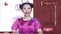 笑傲江湖20151220期:陆敏雪化身神经少女搞笑小品《变身机器人》