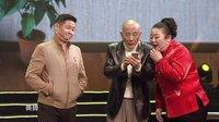 2016重庆春晚小品 赵亮、仇小豹、程世杰小品搞笑大全《棒棒棒》