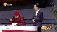 2012辽宁春晚 洪剑涛、阎淑萍、潘长江小品全集《献爱心》