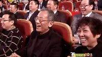 2011辽宁春晚 赵本山、赵海燕、宋小宝小品搞笑大全《相亲》