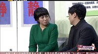 2015辽宁卫视春晚 开心麻花沈腾、马丽小品《三百六十五个祝福》