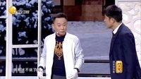 2016辽宁春晚小品大全 孙涛、邵峰、张瑞雪小品全集《一房二主》