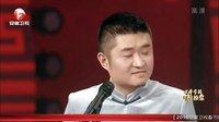 2016安徽卫视春晚 苗阜王声相声全集《最西游》