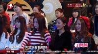 2016东方卫视春晚 张大礼、巩汉林小品全集《代驾》