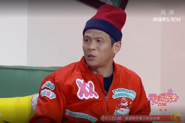 2016湖南卫视元宵 贾玲\宋小宝小