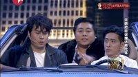 2016欢乐喜剧人小品 开心麻花王宁艾伦小品《午夜出租车》