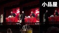 2016.3.19德云六队德云社剧场 张鹤伦\郎鹤焱相声大全《大相面》