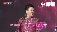 笑动2016 李伟建\刘洪沂相声小品大全《杂学唱》