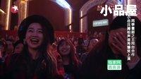 2016欢乐喜剧人第二季 岳云鹏\沈腾相声小品全集《王牌对王牌》