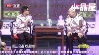 脱口而出2016:《北京事:京城老字号》