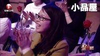 2016赵家班 丫蛋\杨冰\刘小光小品搞笑大全《新上海滩决斗》