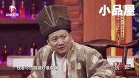 2016赵家班 欧弟\杨冰杨树林\丫